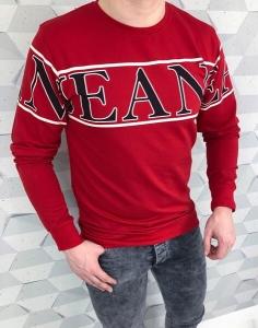 Męska czerwona bluza z nadrukiem bez kaptura