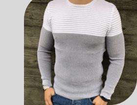7f9809aef7bc0a Stylovy.pl: Moda męska, sklep internetowy z modną odzieżą męską